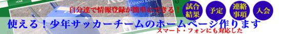 SC_web_cr.png