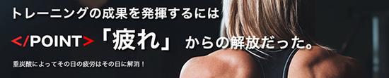 bannar04_1_s.jpg